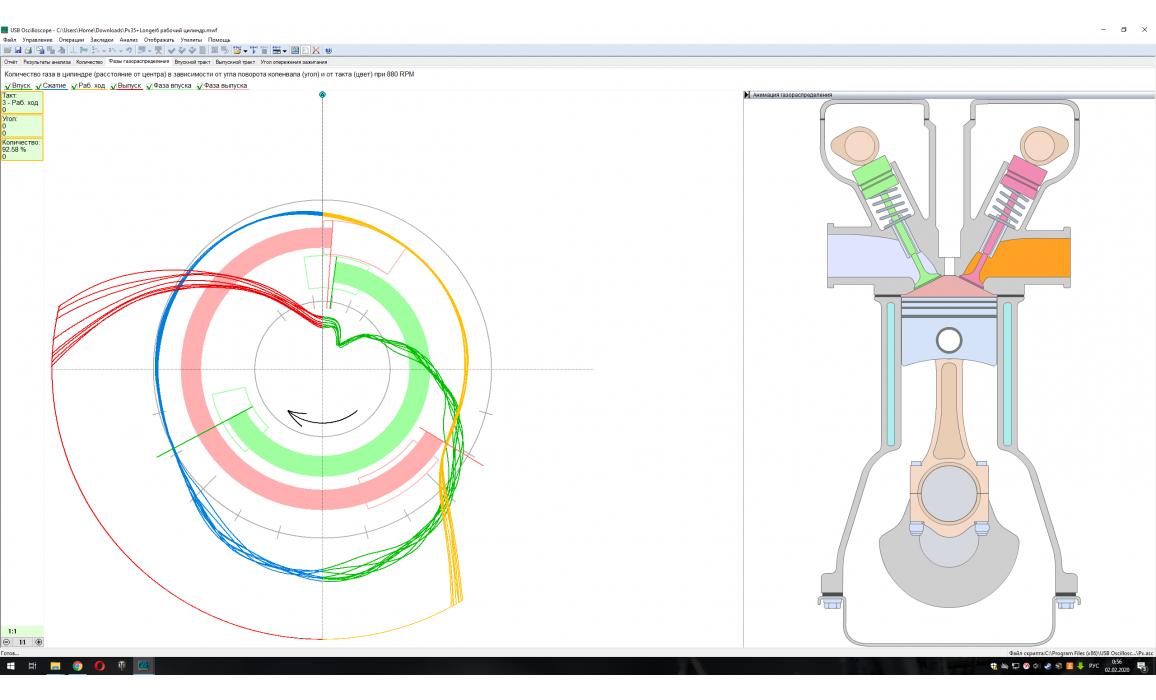 Эталон-In-cylinder pressure analysis / Px Script-Lexus-GS350 : Image 4