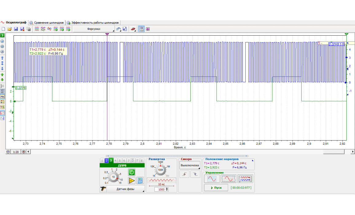 Эталон синхронизации-Сигнал ДПКВ + ДПРВ-Ford-C-Max 2011-2019 : Image 1