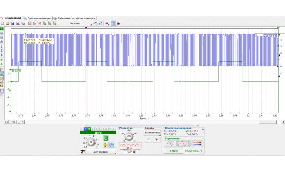 Good timing-CKP & CMP signal-Ford-C-Max 2011-2019 : Image 1