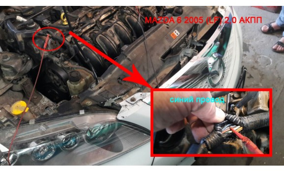 How to connect a scope-Output voltage-Mazda-6 2002-2008 : Image 1