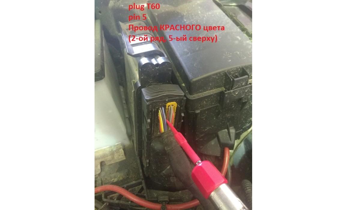 Как подключить осциллограф-Выходное напряжение-Skoda-Octavia 3 (5E) 2012-2020 : Image 2
