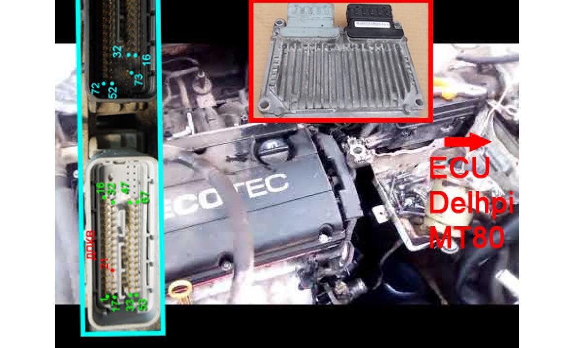 Как подключить осциллограф-Выходное напряжение-Chevrolet-Aveo / Kalos / Cobalt (T200/T250) 2002-2011 : Image 1