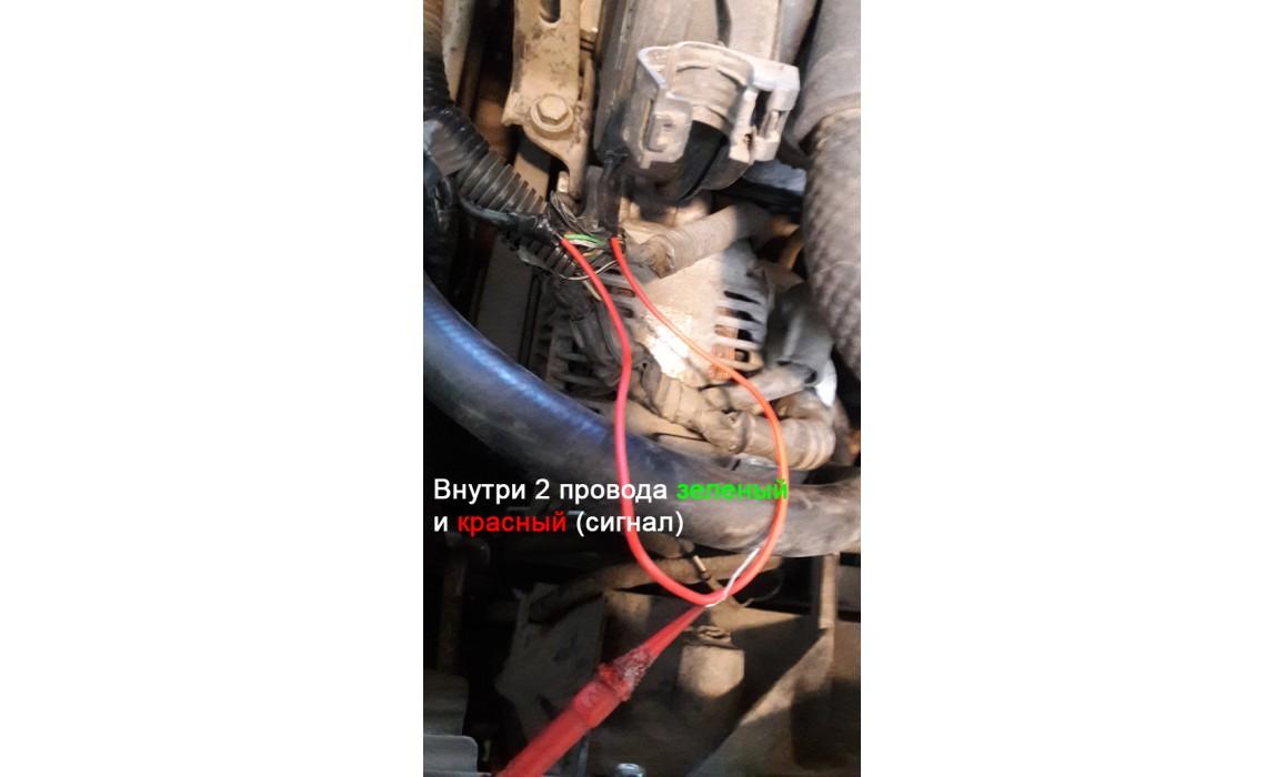 Как подключить осциллограф-Выходное напряжение-Toyota-Camry 2001-2006 : Image 1