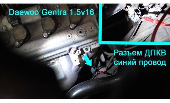 Как подключить осциллограф-Выходное напряжение-Daewoo-Gentra 2005-2015 : Image 1
