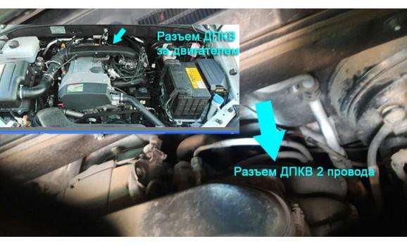 Как подключить осциллограф-Сигнал ДПКВ + ДПРВ-SsangYong-Kyron 2005-2014 : Image 1