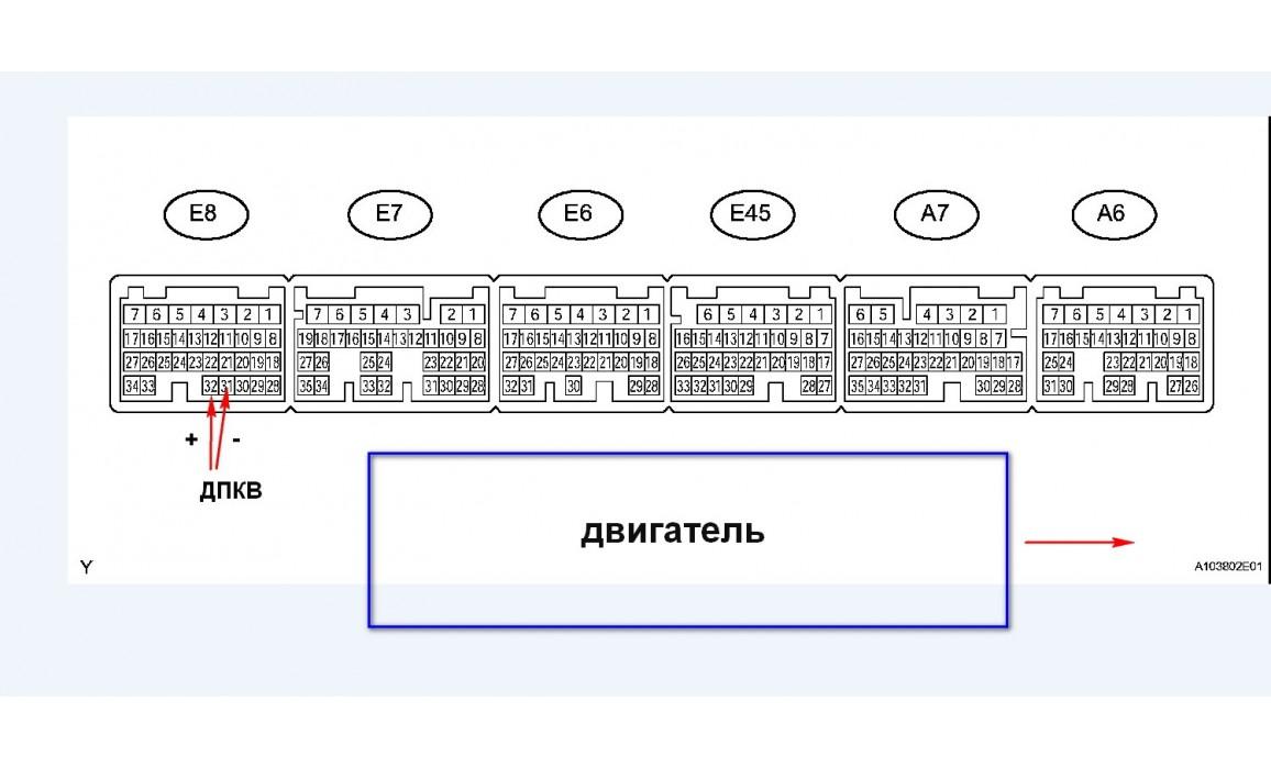 Как подключить осциллограф-Выходное напряжение-Lexus-GS 2005-2011 : Image 1
