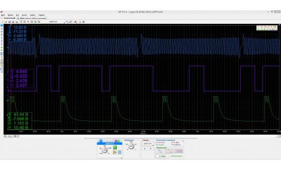 Known Good-Output voltage & Syncro-Renault-Logan II 2012- : Image 1