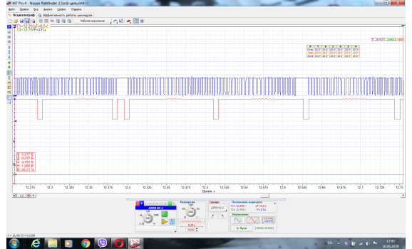 CAM retard-CKP & CMP signal-Nissan-Pathfinder R51 2004-2012 : Image 1