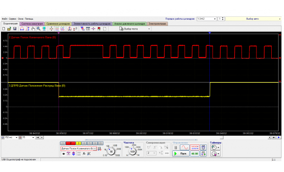 Good timing-CKP & CMP signal-Hyundai-Matrix 2001-2010 : Image 1