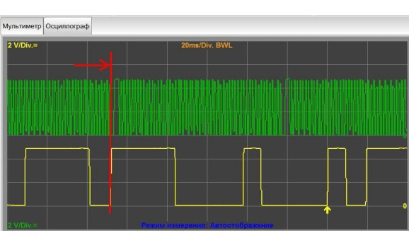 Good timing-CKP & CMP signal-Skoda-Rapid 2012- : Image 1