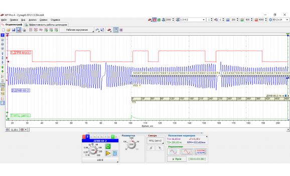 Good timing-CKP & CMP signal-Skoda-Superb B6 2008-2015 : Image 1