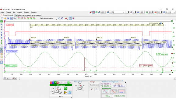Good timing-CKP & CMP signal-Hyundai-Getz 2002-2011 : Image 1
