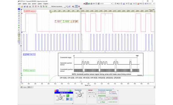Good timing-CKP & CMP signal-Nissan-Qashqai 2006–2013 : Image 1