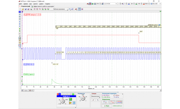 Good timing-CKP & CMP signal-KIA-Sportage 2004-2010 : Image 1