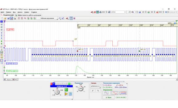Good timing-CKP & CMP signal-Volkswagen-Passat B6 2005-2015 : Image 1