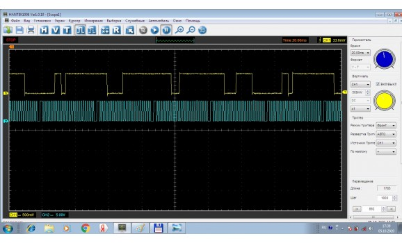 Good timing-CKP & CMP signal-Audi-A4 (B7) 2004-2009 : Image 1
