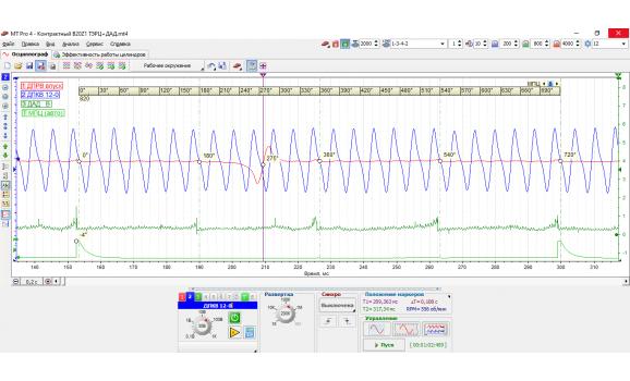 Good timing-CKP & CMP signal-Honda-CR-V 1995-2001 : Image 1
