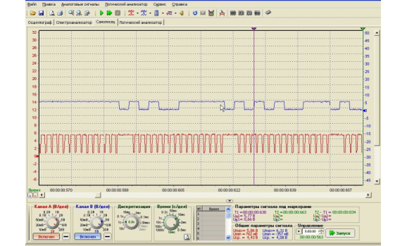 Good timing-CKP & CMP signal-Nissan-Note 2006-2013 : Image 1