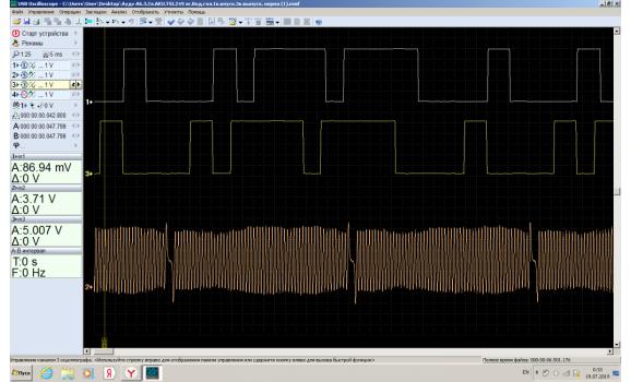 Good timing-CKP & CMP signal-Audi-A6 (C6) 2004-2011 : Image 1