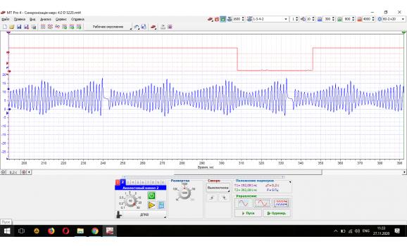 Good timing-CKP & CMP signal-Mercedes-S-Class (W220) : Image 1