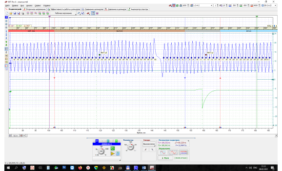 Good timing-CKP & CMP signal-Volkswagen-Golf 5 2003–2010 : Image 1