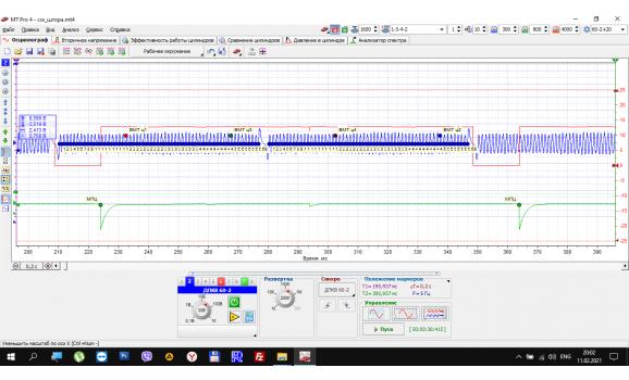 Good timing-CKP & CMP signal-Volkswagen-Passat B5 1996-2006 : Image 1