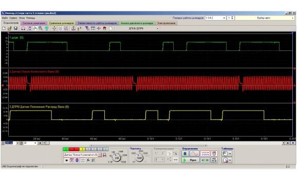 Good timing-CKP & CMP signal-Chery-Tiggo 5 / Cowin X5 / DR6 2013- : Image 1