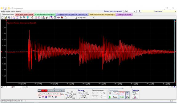 Faulty knock sensor-Output voltage-Toyota-Corolla 1997-2001 : Image 1