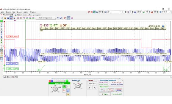 Good timing-CKP & CMP signal-Hyundai-H-1 2007- : Image 1