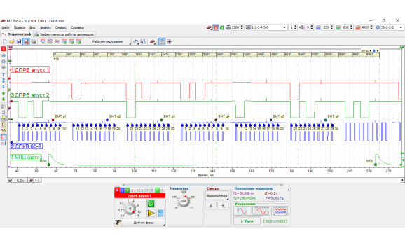 Good timing-CKP & CMP signal-Nissan-Teana 2008-2014 : Image 1