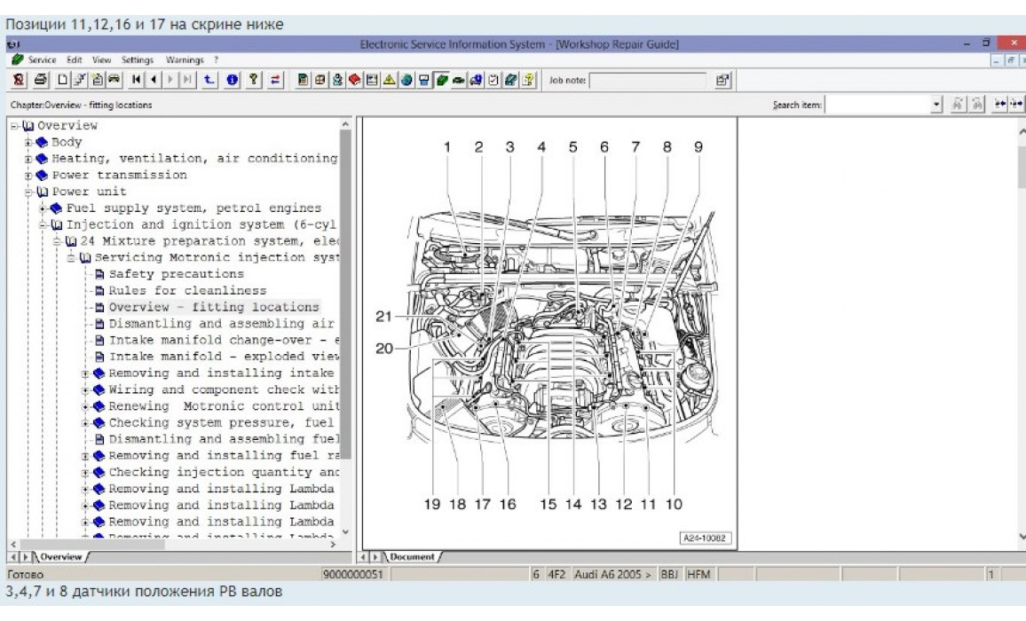Good timing-CKP & CMP signal-Audi-A6 (C5) 1997-2004 : Image 5