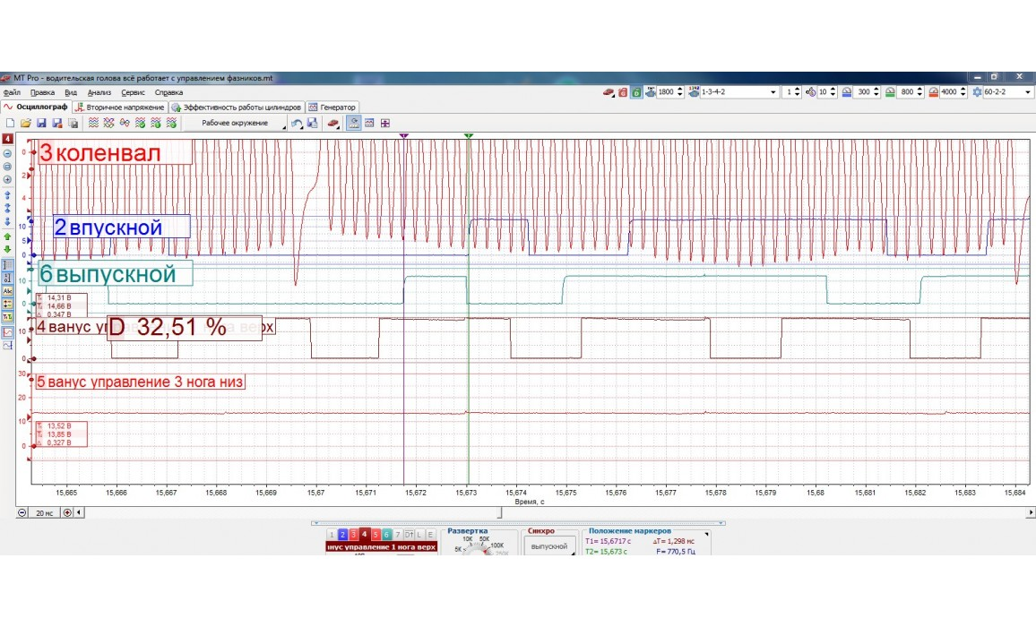 Good timing-CKP & CMP signal-Audi-A6 (C5) 1997-2004 : Image 2