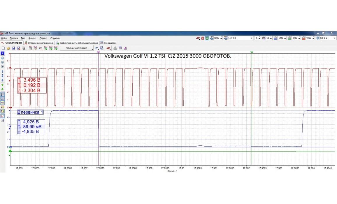 Good timing-CKP & CMP signal-Volkswagen-Golf 7 2012-2020 : Image 3