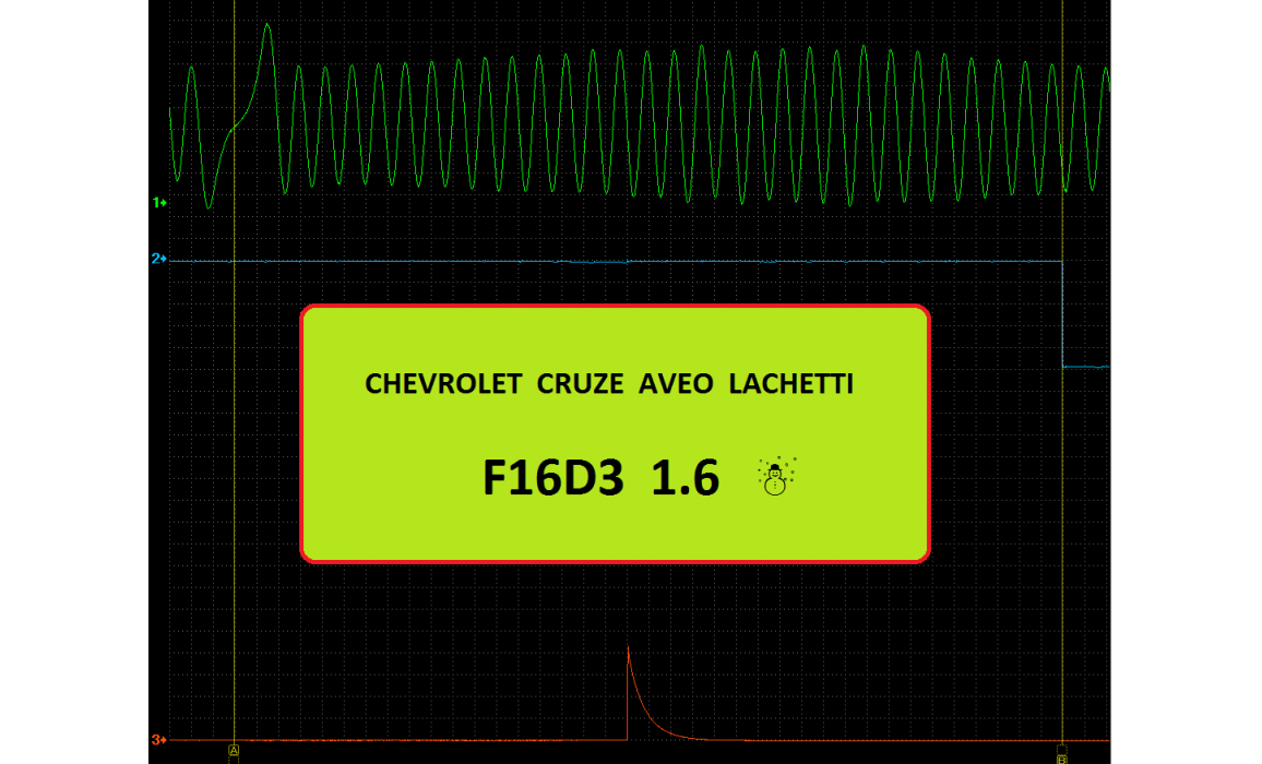 Good timing - CKP & CKM signal - Chevrolet - Lacetti 2002- : Image 2