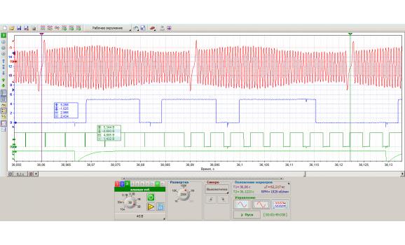 Good timing - CKP & CKM signal - Fiat - Doblo 2000-2010 : Image 1