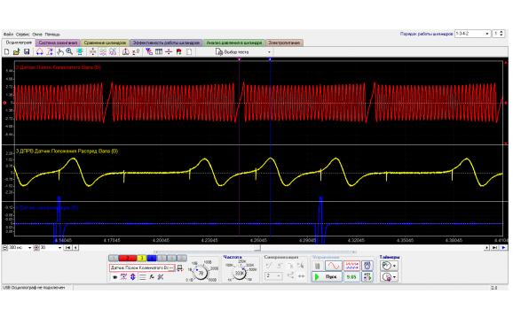 Good timing - CKP & CMP signal - Toyota - Vitz 1999-2005 : Image 1