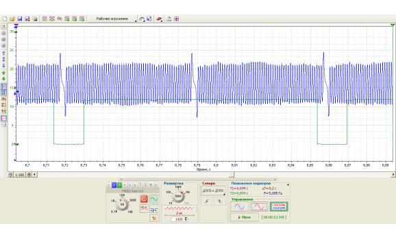 Good timing - CKP & CKM signal - Audi - A6 (C5) 1997-2004 : Image 1