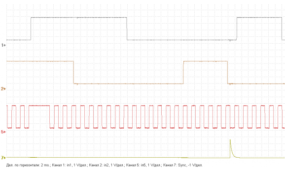 Good timing - CKP & CKM signal - Toyota - Corolla 2012- : Image 2