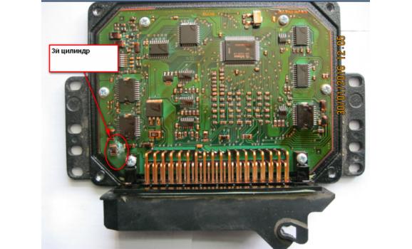 Неисправность системы подачи топлива - Сигнал ДПКВ + Syncro - Daewoo - Sens 2000- : Image 1