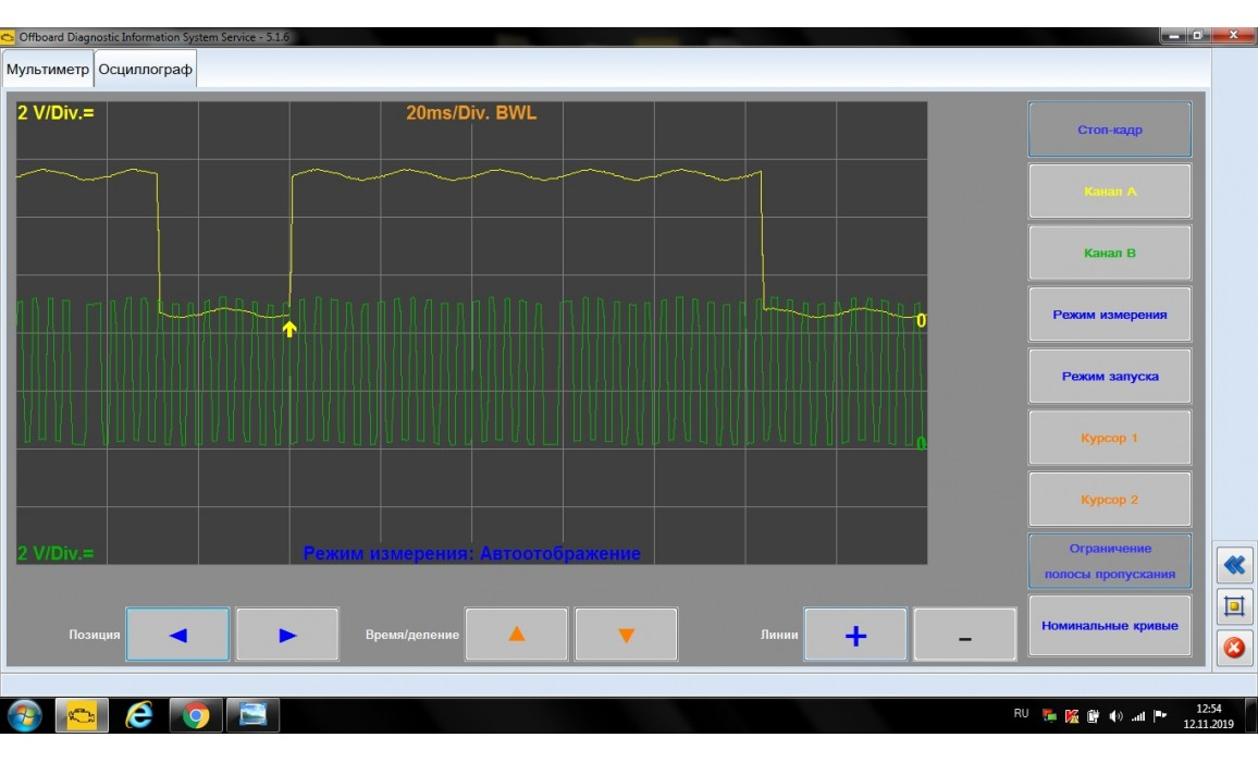 Good timing - CKP & CMP signal - VW - Crafter 2017- : Image 1