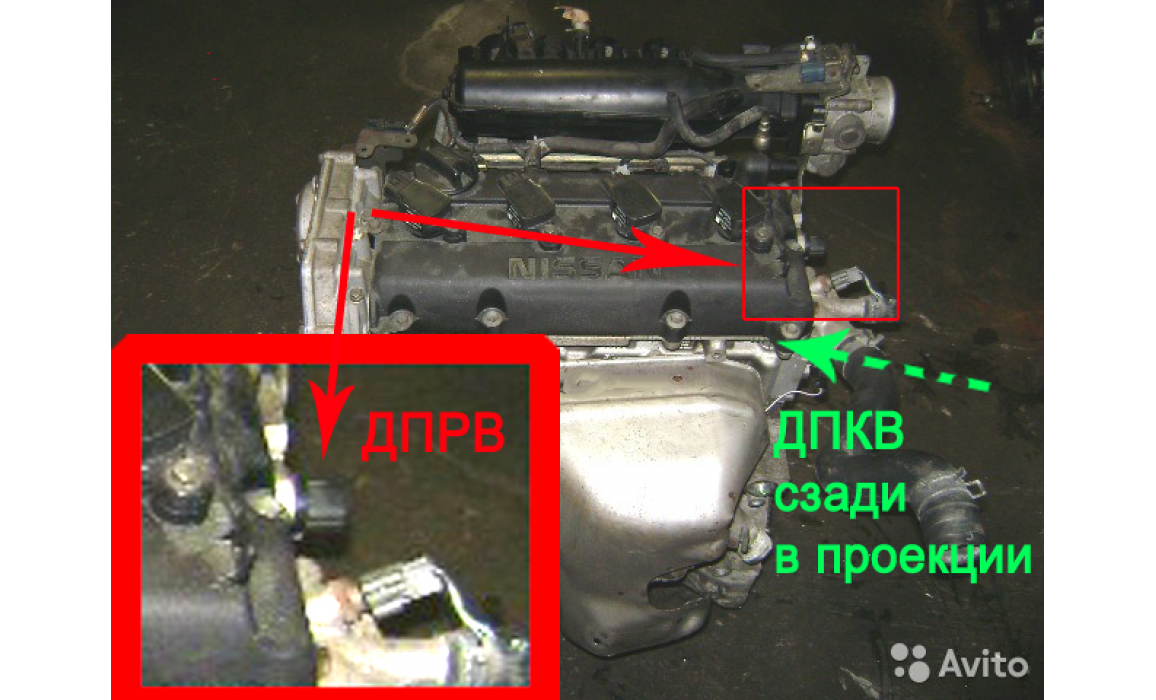 How to connect a scope - CKP & CKM signal - Nissan - X-Trail 2000–2007 : Image 1
