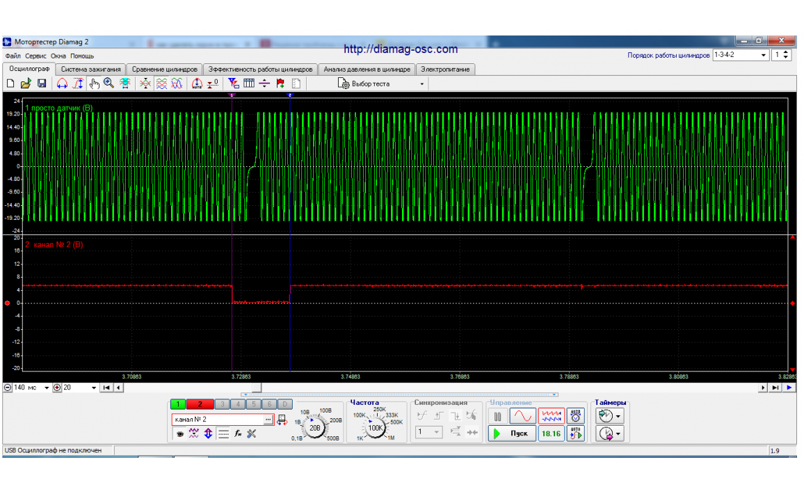 Good timing - CKP & CMP signal - Renault - Mégane 2002–2009 : Image 1