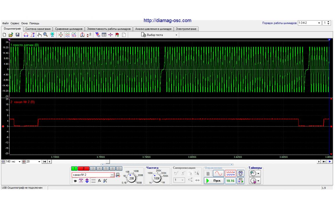 Good timing - CKP & CMP signal - Renault - Mégane 2002–2009 : Image 2