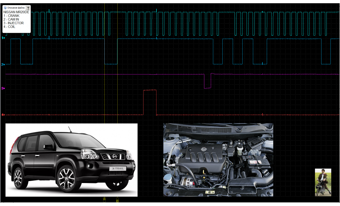 Good timing - CKP & CKM signal - Nissan - X-Trail 2007-2013 : Image 1