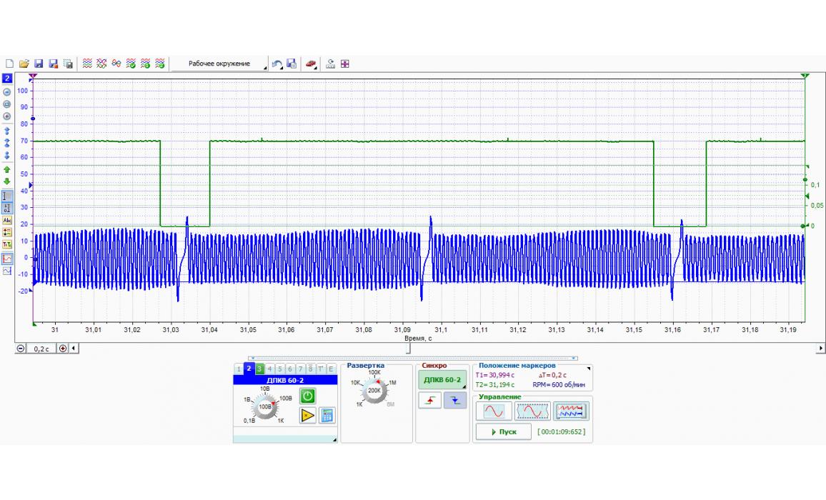 Эталон синхронизации - Сигнал ДПКВ + ДПРВ - ВАЗ - Kalina 2004-2013 : Image 1
