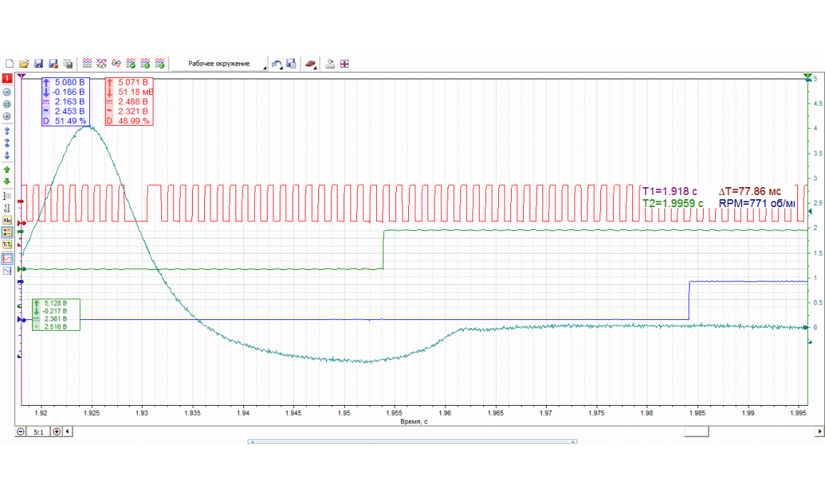 Good timing - CKP & CKM signal - BMW - 5 E39 1995-2003 : Image 1