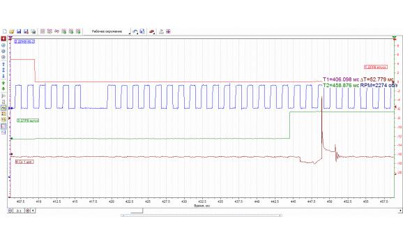 Good timing - CKP & CKM signal - Hyundai - Tucson (ix35) 2010-2015 : Image 2