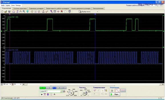 Good timing - CKP & CKM signal - Suzuki - SX4 2006 - 2014 : Image 1
