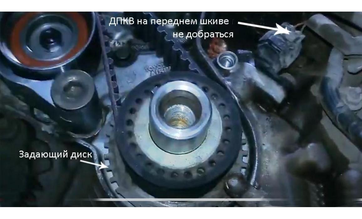 Точки подключения щупов - Сигнал ДПКВ + ДПРВ - Lexus - RX300 1999–2003 : Image 4