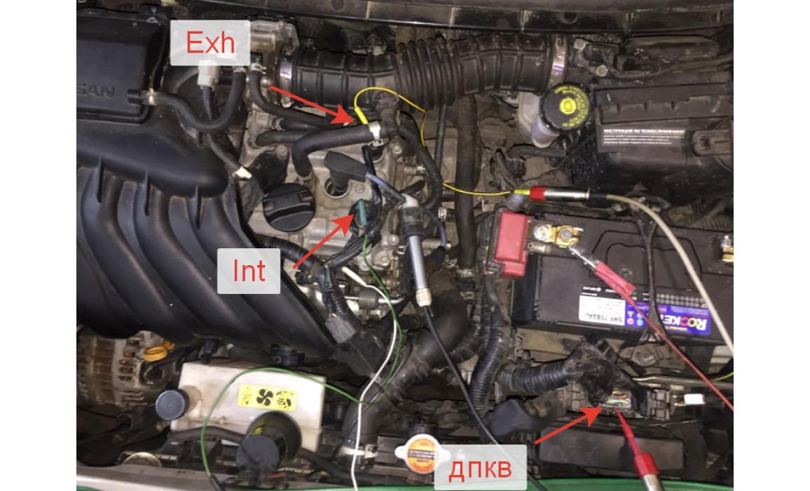 How to connect a scope - CKP & CKM signal - Nissan - Juke 2010- : Image 3